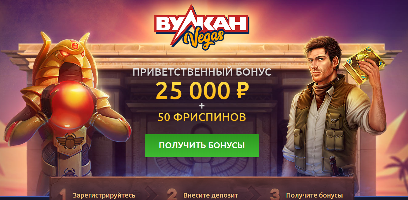 A landing page for online casino