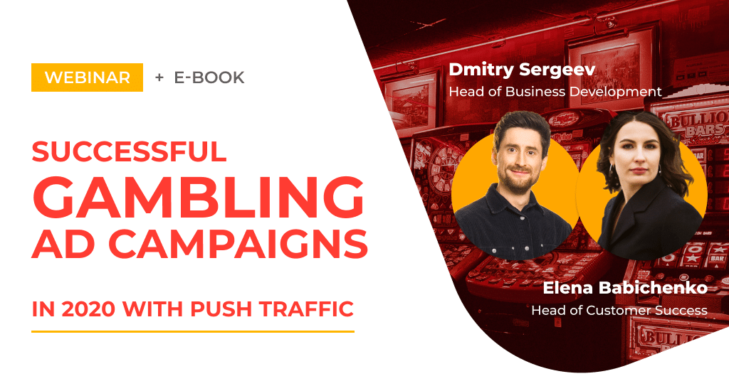 how to start with gambling ad campaigns