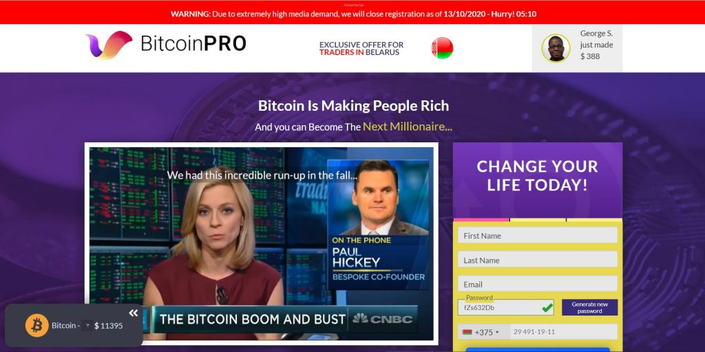 Crypto landing page example 2 in the best push advertisement guide in crypto niche