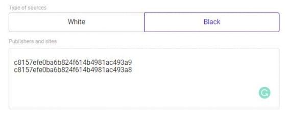 Чтобы добавить источник в блэк- или вайтлист, необходимо добавить ID источника (32-значный код) в следующем формате: 1 строка — 1 источник.
