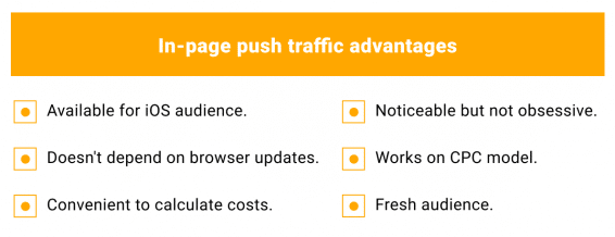 In-page push traffic advantages and disadvantages
