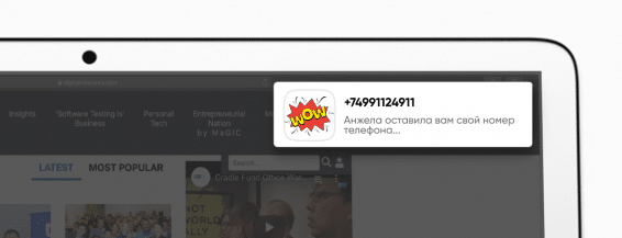 what are in-page push notification