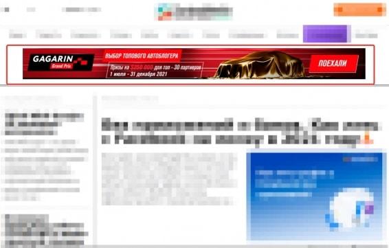 как заработать на баннерах на сайте_пример баннерной рекламы