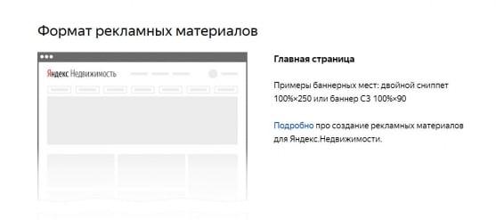 монетизация сайта с помощью продажи рекламного места на сайте